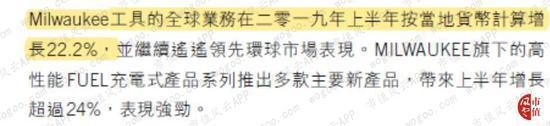 「永利官方充值」看完大阅兵,外媒:中国的自信还将继续增长