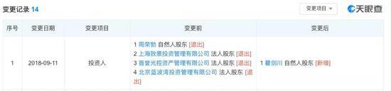 「新万博注册登录」《奇葩说》詹青云用实力证明:知识就像香水,是藏不住的!