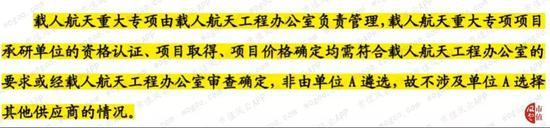 「永利国际提现一直申请中」汉能否认强制员工认购理财产品融资:系个人过度发挥