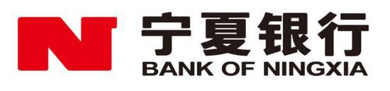 """宁夏银行去年净利润下滑约8.99% """"老赖""""股东成为被执行人"""