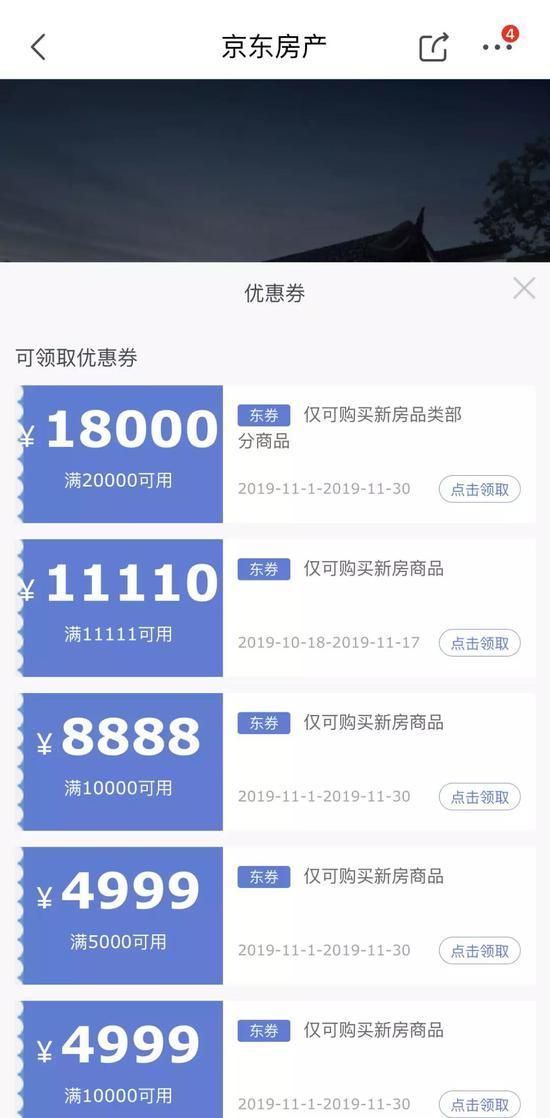 伟德网上登入 众诚保险董事长走马换帅 连续7年亏损能否迎春天?