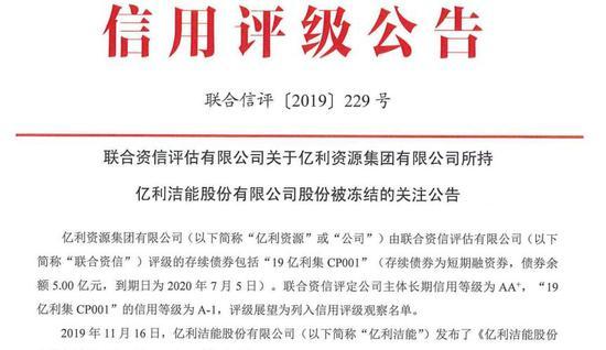 「合胜盈娱乐场官方网站」载46名中国游客大巴在老挝发生严重车祸 事故已造成14人遇难