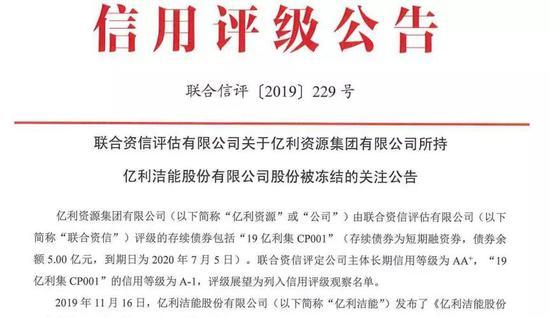 环亚娱乐手机账号注册-王牌项丢冠与20年前相似 伏明霞后也曾出现空窗