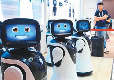 智慧新生态赋能开放大时代 直击2019世界机器人大会