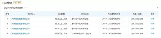ag平台dota - 容大感光重大并购:标的增值4倍 商誉将由0变1.4亿+