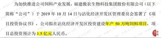 """新宝娱乐返水·连开18家网店专卖三无产品""""戒烟灵""""常州两嫌疑人被诉"""