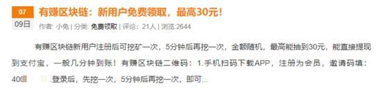 http://www.reviewcode.cn/youxikaifa/102346.html