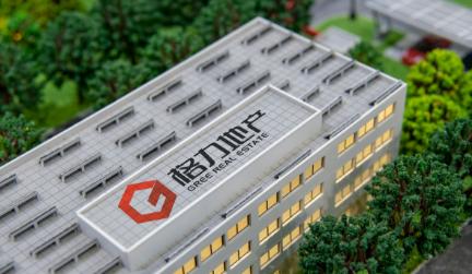 私人赌场·杭州控烟条例实施后,你对公共场所彻底禁烟,杭州人有信心吗?