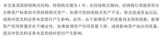 ag注册会员_冯学华老家村庄回归平静:若没人提他,都没人会说这件事了