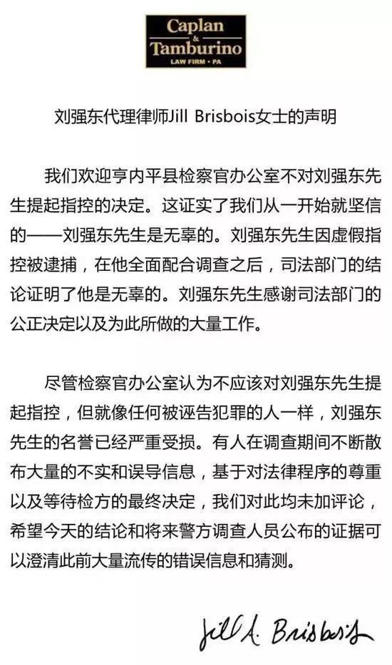 京东方股价盘中飙上涨10%
