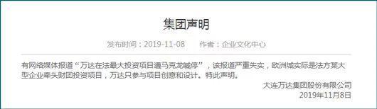 海洋之神手机app下载,北京去年首批入市限竞房大卖落空 七成转为库存积压