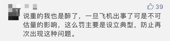 永利皇宫手机网址·上海发布扩大开放100条 超九成年内将实施