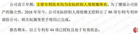 """k8平台稳不稳 - 优化法治营商环境的""""浙江密码"""""""