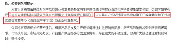 豪娱乐场首页 TVB小花31岁生日 获圈中好姐妹开心庆祝