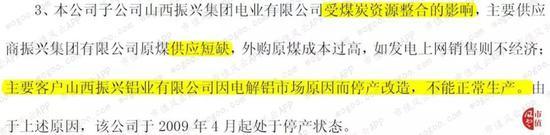"""金沙国际正规网站 定名""""威兰达"""",广州车展首发,买不起汉兰达就买它了"""