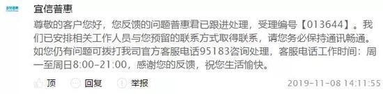 葡萄厅游戏_四川严查利用五粮液谋私行为 23家违规经销商被清除