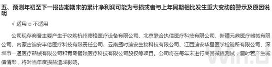 网上澳门的上普京_统计局:10月官方制造业PMI50.2 非制造业PMI53.9