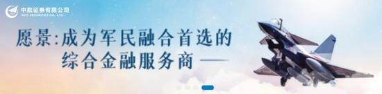 """中航证券邹润芳:大力扶持""""专精特新""""是中国经济新的增长推动点"""