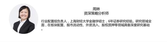 699彩票如何预测开奖 - 华为余承东现场演示:对比4G手机 5G手机快25倍