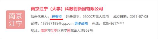 「亚虎娱乐中心」郭声琨:为民营企业健康发展提供有力法治保障和服务