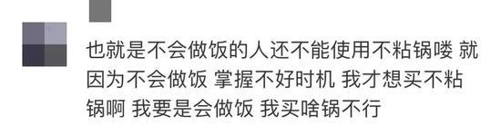 亚洲必赢浏览器 实探银隆控股:魏银仓不在公司 只有少数员工上班