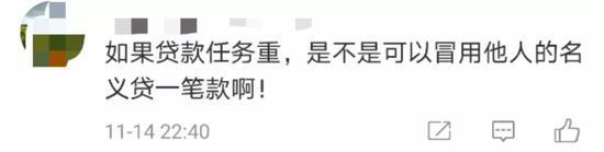 """「九亿娱乐app下载」男子编造""""中国地震网报告""""并发布玉林余震谣言被抓获"""