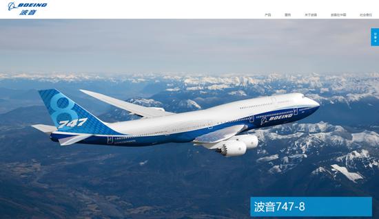 """波音订单""""像潮水般退去"""":737MAX复飞遥遥无期 747又停产"""