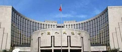 央行时隔近两月重启逆回购 国债期货大跌有何玄机?