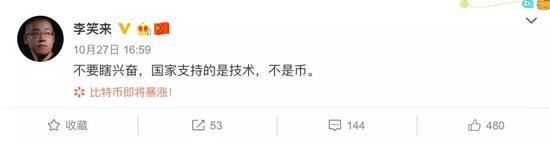 环亚娱乐会员注册_莫道白日时光短,驰骋高铁争朝夕|铁路人,冬至