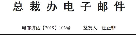 反水最高的时时网站-晋江20个村入选全省乡村振兴试点