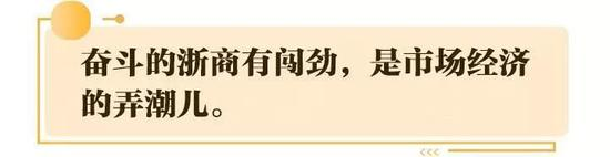 500电脑版 - 探访|中国政府支持青岛建设的中国—上海合作组织地方经贸合作示范区,长这样!