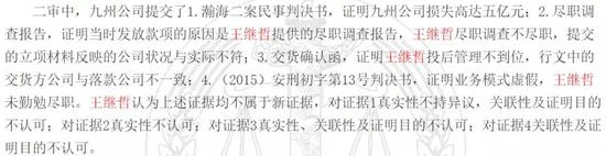 """188滚球-中国华侨公益基金会""""谈淑兰助学爱心基金""""成立"""