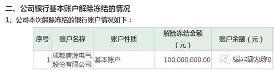 「彩票注册送1000元」河南人社厅出台普法责任制实施办法