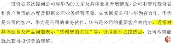 火石娱乐平台·鹏博士:股东拟减持不超2%股份
