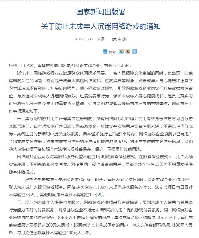 北京手机金沙网投|猪身上的这个部位,许多人都嫌弃,它却是秋天最好的补品