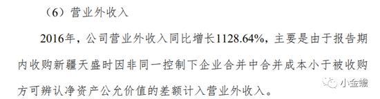 """有个华侨城娱乐app能赚钱吗,陇南宕昌:""""天外来石"""",大自然的别致景观,让人称奇"""
