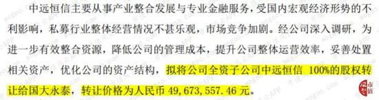 金泰娱乐国际app - 以举报污染为由勒索他人 姜堰一男子被取保候审
