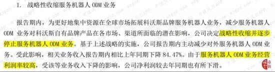 七宝论坛|京东将减员50%,每天工作3小时!刘强东重磅宣布!