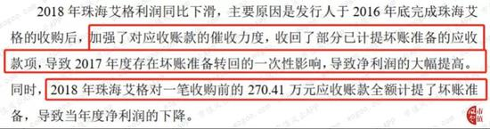 娱乐平台作弊器_中国铁塔绩后现价跌不足1% 瑞信维持跑赢大市评级