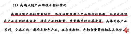 玩家汇自动投注-双胞胎演员刘全利、刘全和的手机可以通过面部识别互相解锁?