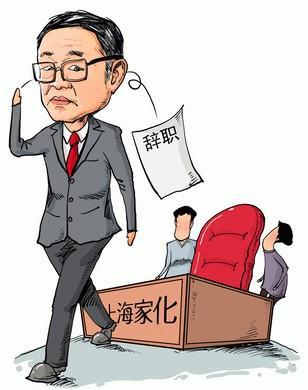 上海家化何时能告别动荡?近些年内耗严重 企业管理成本过高