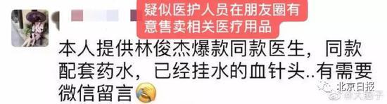uedbet下载网址|中冶高管受贿百万获刑 涉天津最大棚户区改造项目