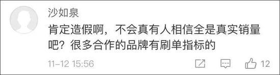 """7m全讯网_国控泰民、国药在线联合打造""""渝中区慢病诊疗云平台""""亮相药交会"""