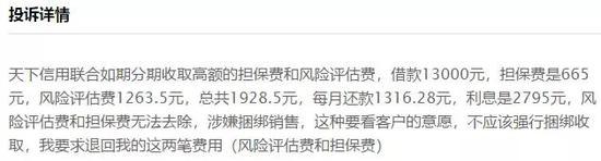 金龍娱乐场开户网址·第14届上市公司高峰论坛:最佳持续投资价值上市公司