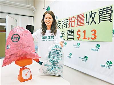 2019最赚钱的小项目_垃圾计量收费 香港在路上