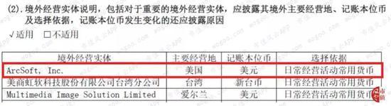 """手机网上博彩娱乐网址·胶东历史故事:明代曾经封了一位""""莱阳王"""""""
