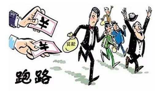 6288彩票平台正规吗 - 122亿去向成谜 *ST康得大股东又被采取刑事强制措施