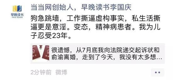 万利国际手机版-内蒙古副厅级官员田忠宝获刑14年 当庭表示不上诉