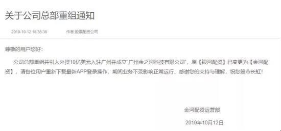 皇庭娱乐场登陆地址 - 刘禅被后人污了2000多年,「乐不思蜀」其实另有深意?
