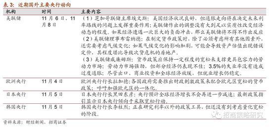 新二娱乐场账号注册|男子告白失败在KTV纵火致18人死 检察长这样痛斥